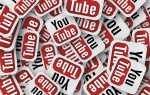 Преимущества создания второго канала на сайте YouTube