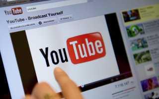 Эффективные программы для скачивания видео с Ютуба