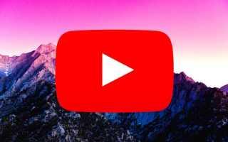 Быстрый способ как на Ютубе поставить картинку на видео