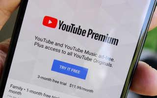 Лучший способ послушать YouTube в фоновом режиме