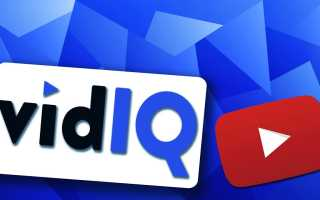 Особенности плагина VidIQ для скачивания видео с сайта YouTube