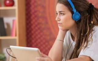 Лучшие сервисы для скачивания музыку с Ютуба в mp3