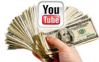 Заработок YouTube канала
