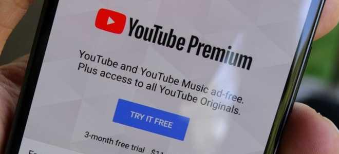 YouTube Music Premium и YouTube Music