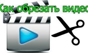 Вырезаем фрагмент из видео на Ютуб онлайн