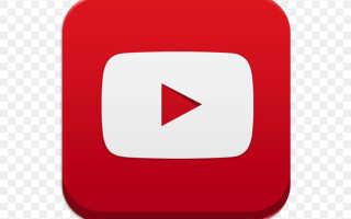 Отписываемся от YouTube канала через телефон и ПК