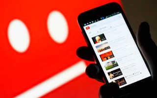 Проблемы работы сайта YouTube в Узбекистане