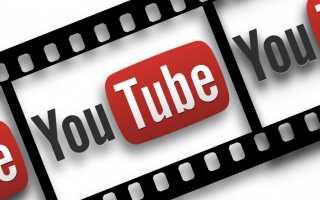Обзор лучших YouTube каналов с фильмами