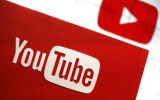 Требования и инструкция для изменения ссылки для канала YouTube