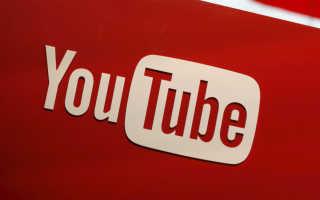 """Как правильно пишется и произносится слово """"YouTube"""""""