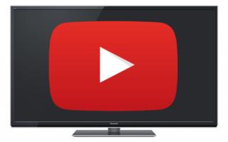 Быстрый способ подключения Ютуба к телевизору