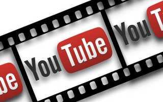 Смотрим кто ставит лайки или дизлайки на сайте YouTube