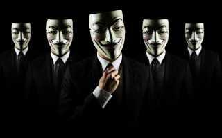 Бесплатный анонимайзер для Ютуба