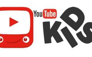 Обзор идей для детских YouTube каналов