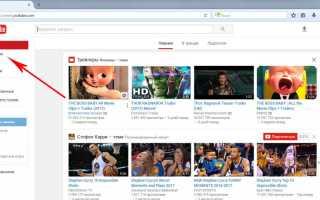 Команды для поиска канала на сайте YouTube