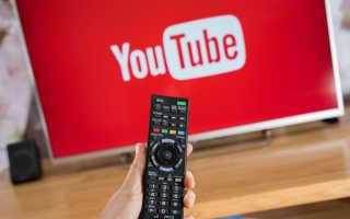 Как ввойти в аккаунт YouTube Activate на Smart TV
