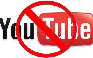 Проблемы работы сайта YouTube в Казахстане