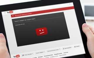 Пошаговая инструкция удаления видео на Youtube канале