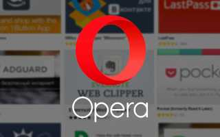 Скачать видео с YouTube в браузере Opera