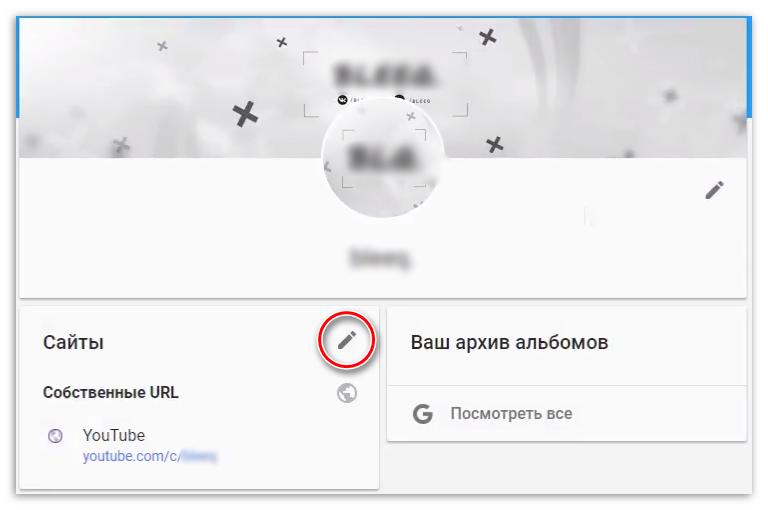 Иллюстрация на тему Как изменить ссылку на канал YouTube: поменять адрес