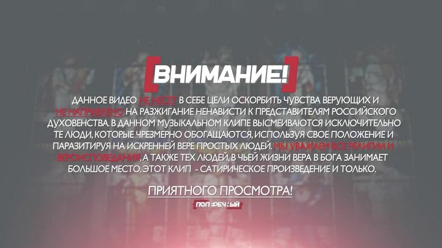 Иллюстрация на тему Заблокировали канал на YouTube: что делать в различных ситуациях