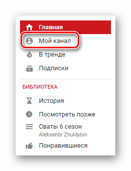 Иллюстрация на тему Ава на Ютуб канал: пошаговая инструкция создания значка