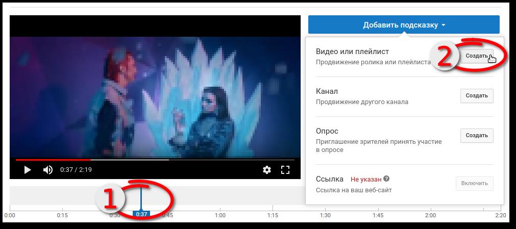 Иллюстрация на тему Как добавить ссылки в Ютубе на канал в шапку: пошаговая инструкция