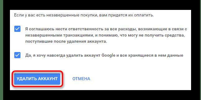 Иллюстрация на тему Как удалить канал на Ютубе с компьютера: 3 способа