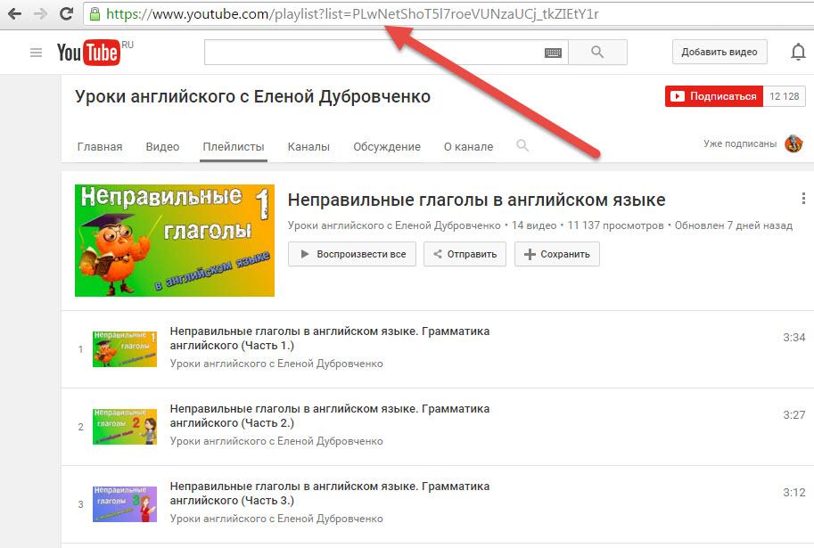 Иллюстрация на тему Скачать канал на Ютубе: всё целиком или отдельные видео