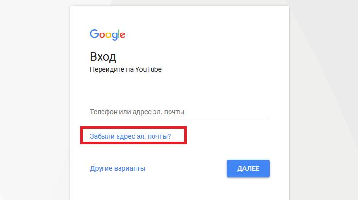 Иллюстрация на тему Как восстановить канал на Ютубе: доступ после удаления