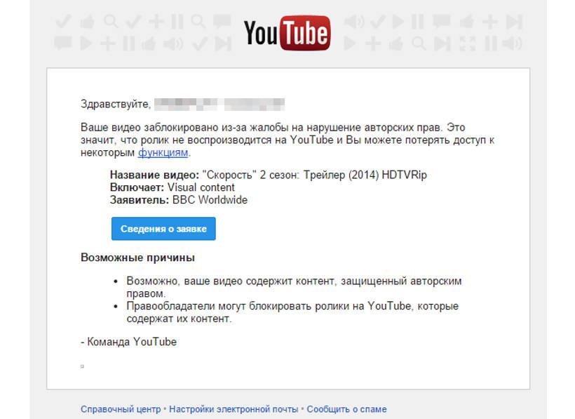 Иллюстрация на тему Как пожаловаться на канал на Ютубе: причины для жалоб
