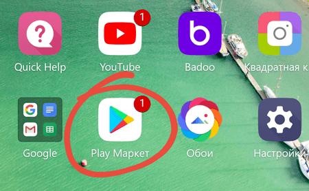 Иллюстрация на тему Тормозит Ютуб на Андроиде, лагает, не грузит: решение проблемы
