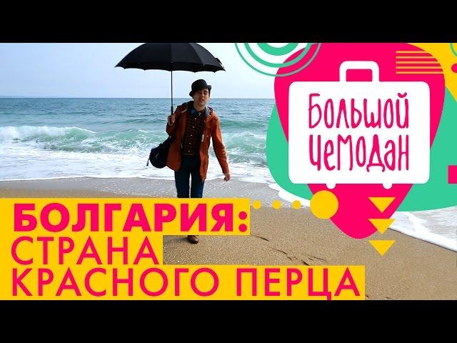 Иллюстрация на тему Ютуб каналы про путешествия: видеоблоги с разных континентов