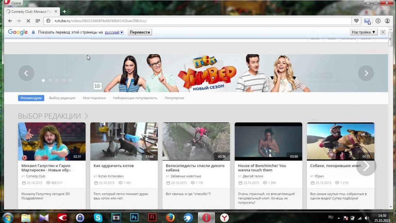 Иллюстрация на тему Аналог Ютуба: видеохостинги и приложения похожие на Ютуб