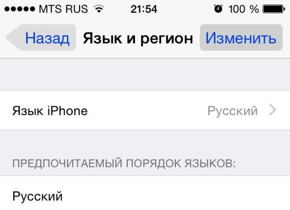 Иллюстрация на тему Как поменять язык на Ютубе на русский: на компьютере, андроиде, айфоне