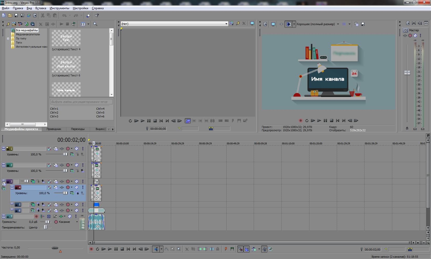 Иллюстрация на тему Скачать монтаж видео для Ютуба: программы для работы