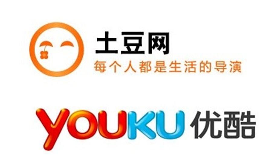 Иллюстрация на тему Китайский Ютуб: Youku Tudou аналог YouTube, описание