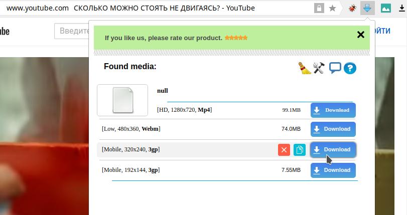 Иллюстрация на тему Расширения для Ютуба в Яндекс браузере для скачивания видео