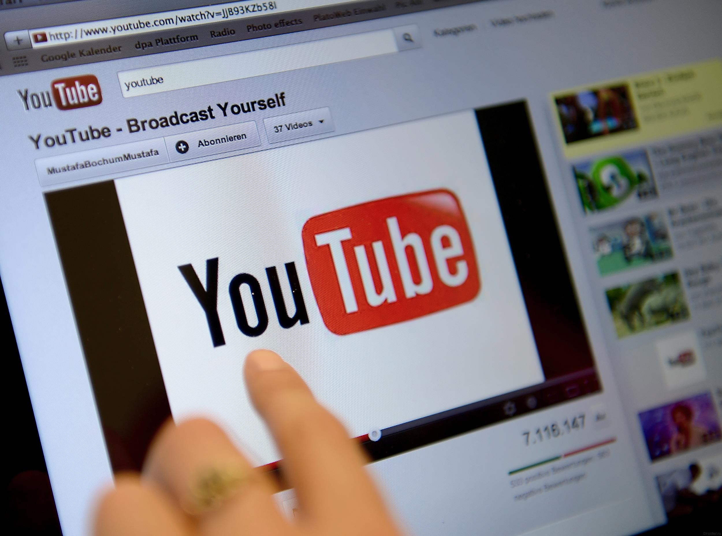 Иллюстрация на тему Программа для скачивания видео с Youtube на компьютер