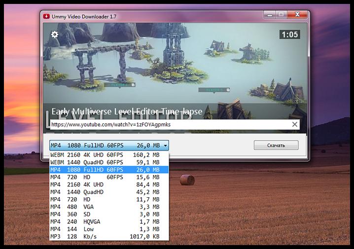 Иллюстрация на тему Скачать видео с YouTube 1080: лучшее качество Full HD или 4K