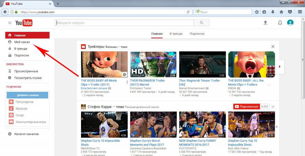 Иллюстрация на тему Как найти канал на Ютубе: поиск по имени человека