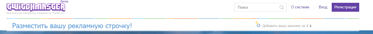 Иллюстрация на тему Накрутка зрителей на стрим Ютуб: обзор сервисов и программ