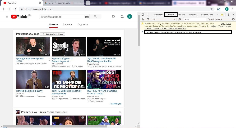 Иллюстрация на тему Как вернуть старый дизайн YouTube: интерфейс классический