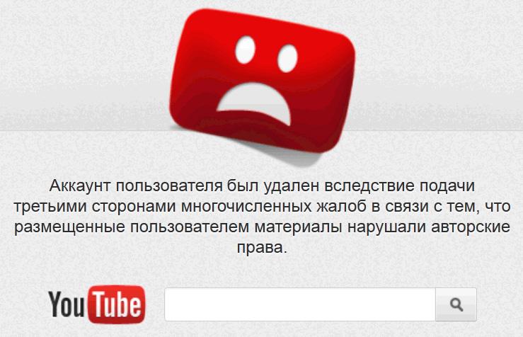 Иллюстрация на тему Как проверить авторские права на музыку YouTube: проверка песен