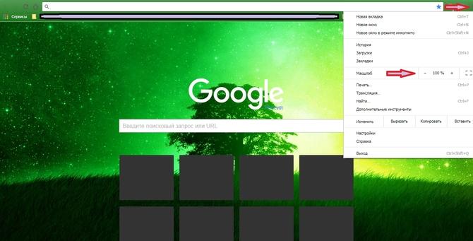 Иллюстрация на тему Как уменьшить экран в Ютубе: изменение экрана с помощью горячих клавиш
