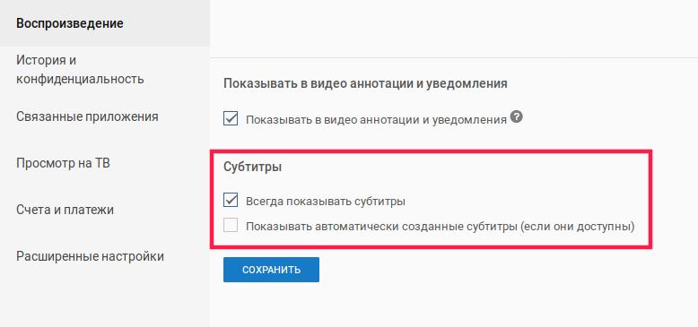 Иллюстрация на тему Как перевести Ютуб на русский язык: <a href=