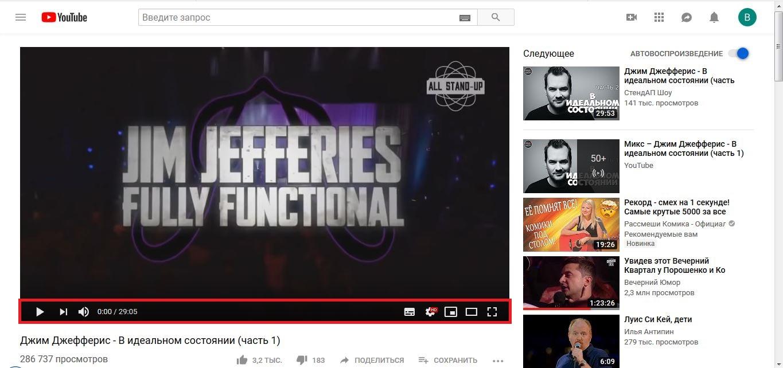 Иллюстрация на тему Горячие клавиши на сайте Youtube: актуальный список