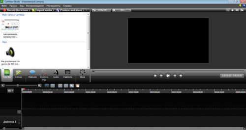 Иллюстрация на тему Как в видео добавить музыку в Ютубе: вставить, наложить, поставить