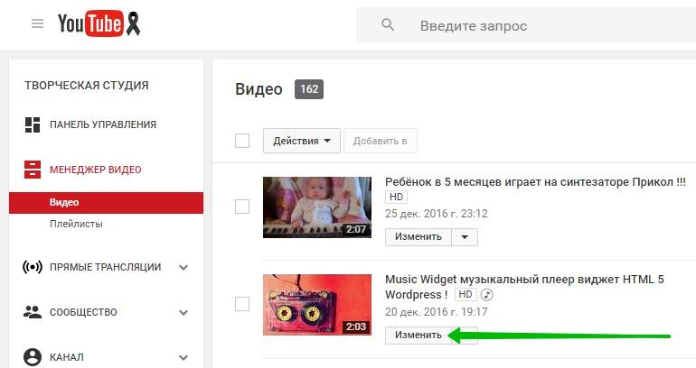 Иллюстрация на тему Как замедлить видео в Ютубе: на компьютере, на телефоне