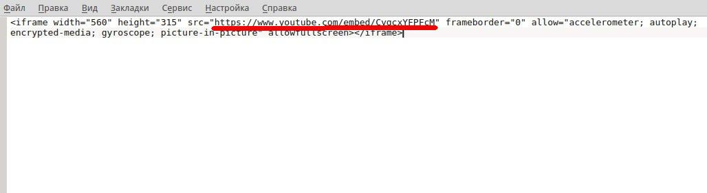 Иллюстрация на тему Видео с ограниченным доступом youtube как посмотреть